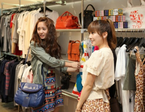 Jung Sister go Shopping