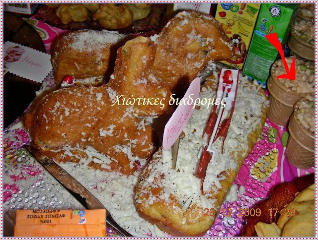 Μπουφές για πάρτι γενεθλίων της Φραουλίτσας αλμυρό κέικ