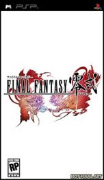 Download Final Fantasy Type-0 [DEMO] | PSP