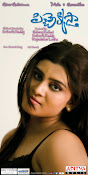 Pichekkistha movie hot wallpapers-thumbnail-13
