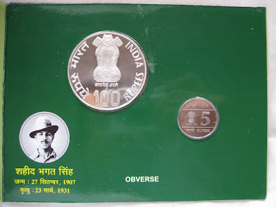 bhagat singh proof set obv