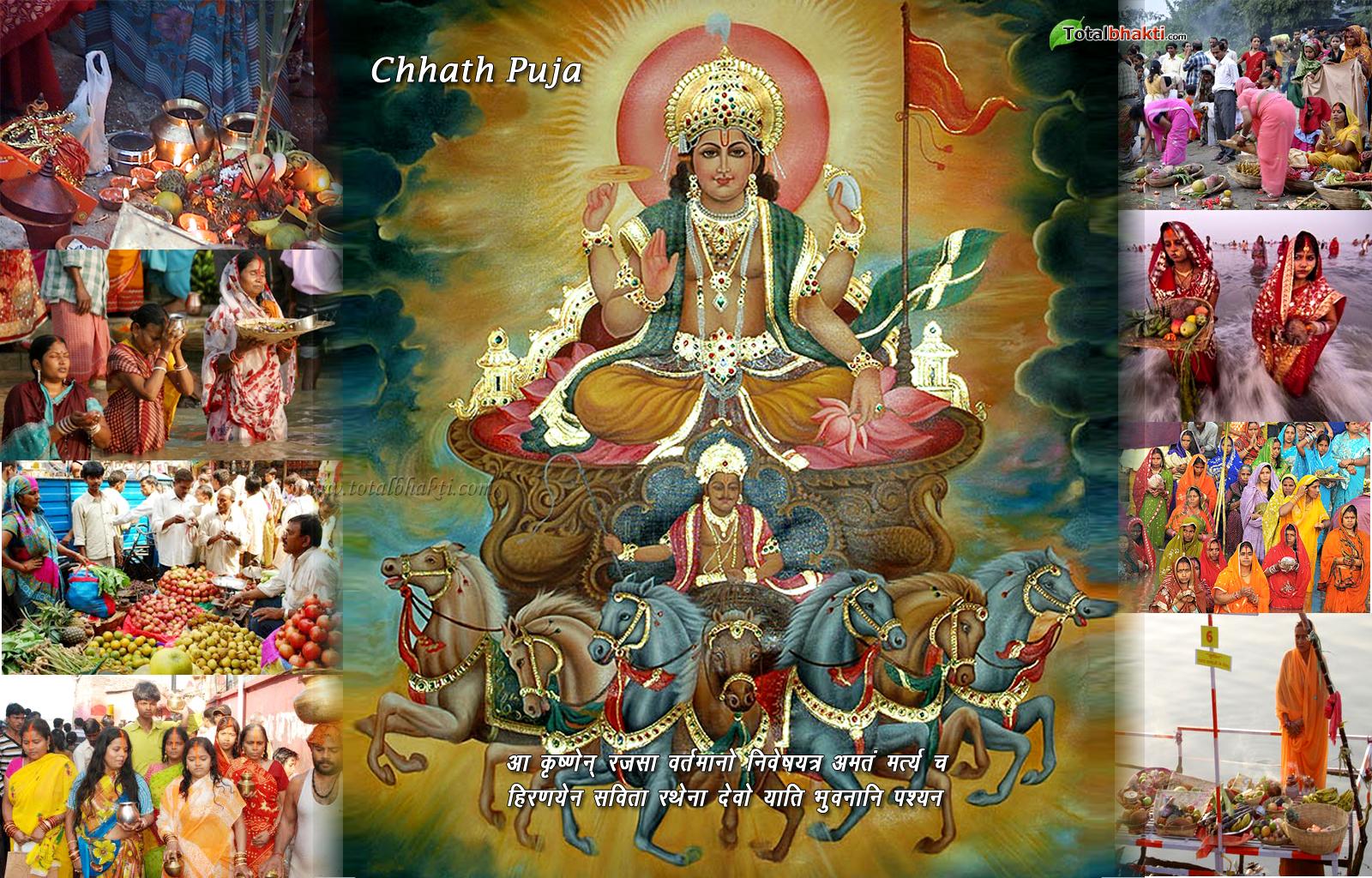 http://2.bp.blogspot.com/-jW800VIsUro/UH0y_B_6O1I/AAAAAAAAF_o/VmMKxP_RN7s/s1600/Chhath-Puja-2639.jpg