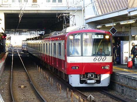 京急車両による快速運用がH26.11ダイヤ改正で消滅!