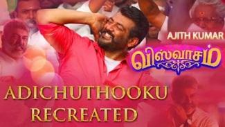 Adichu Thooku Single ReVersion by Taj Meel Sheriff | Viswasam | Ajith