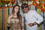 Bengal Tiger Movie launch event photos-thumbnail-13