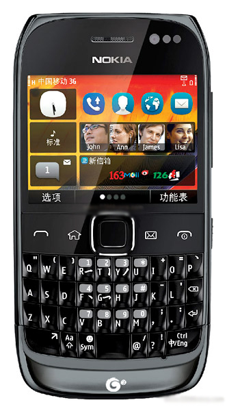 New Nokia 702T QWERTY Keypad Mobile Price, Features ...