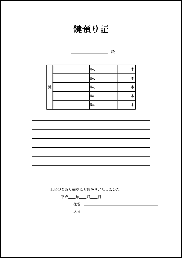 無料テンプレート作成中: 鍵 ... : 四字熟語表 : すべての講義