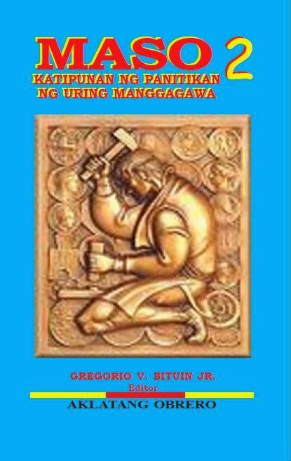 Maso 2 - front book cover