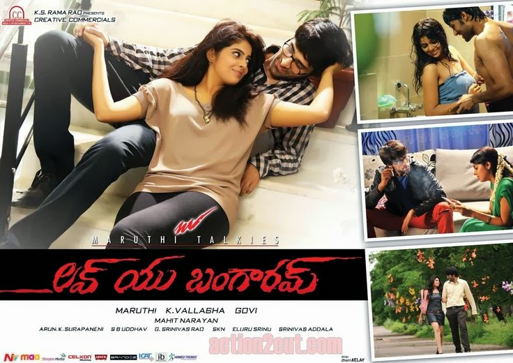 Love You Bangaram 2014 Telugu Web-RIP Watch Online