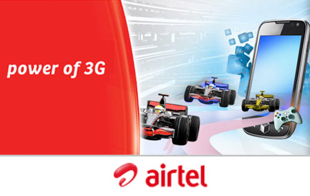 Airtel hello tune toll free number lookup
