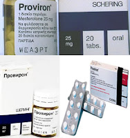 proviron for increased sex drive