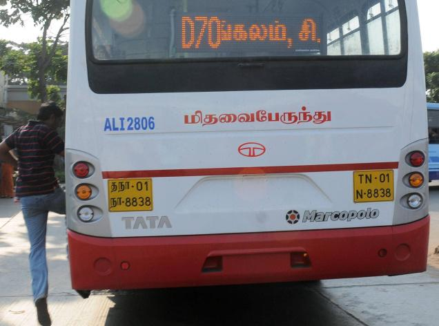 Just Visit Metropolitan Transport Corporation Chennai Ltd List Of Routes A Service From Government Of Tamil Nadu Transport Department