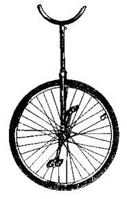 ХВЗ В-911 цирковой (низкий)