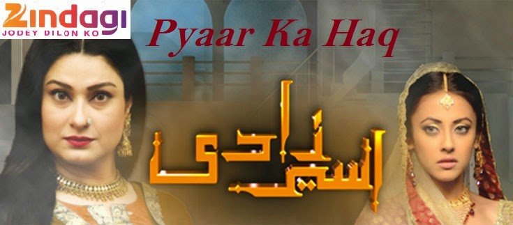 Pyaar Ka Haq Upcoming Zindagi tv Show Wiki Story| Star cast | Trailors | Timing |Title Song