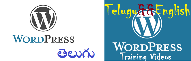 WordPress Videos In telugu