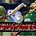 Shahid Afridi Batting+Bowling Highlights From 1996-2015