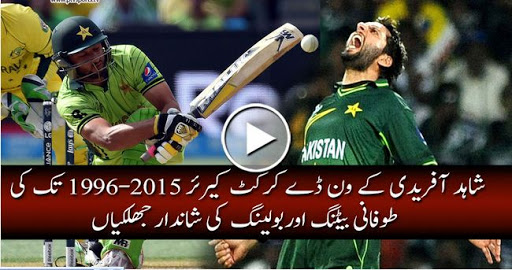 shahid afridi facebook, shahid afridi sixes, shahid afridi fastest century, shahid afridi records, shahid afridi net worth, shahid afridi retirement, shahid afridi twitter, shahid afridi dailymotion, shahid afridi records in world cup 2011 shahid afridi records 4 shahid afridi records cricket shahid afridi facebook