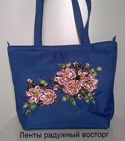 Купить вышивку лентами для сумки