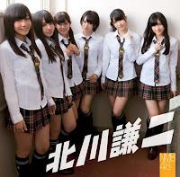 NMB48 紅組. Yaban'na Soft Cream