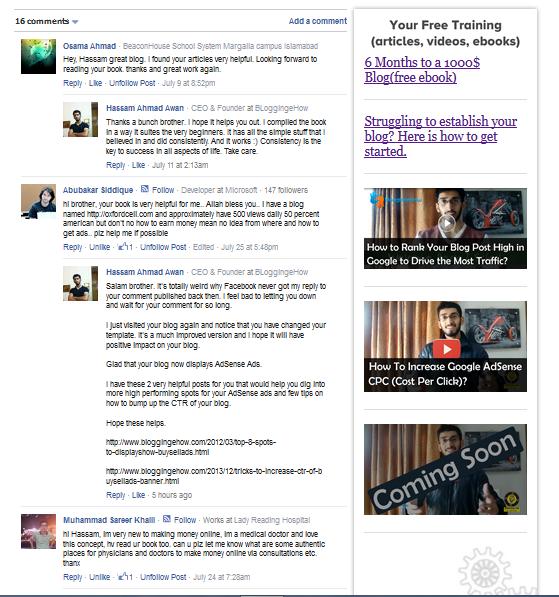 free training page 2 bloggingehow