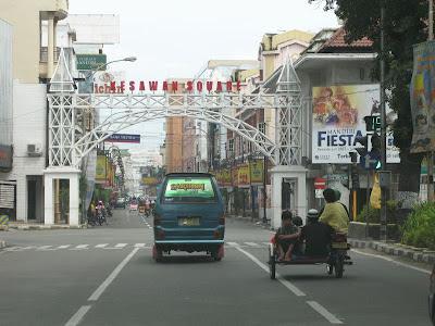 Gerbang Jalan Kesawan Sekarang