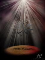 Benarkah Muhammad S.A.W. Benar-benar Seorang Rasul?