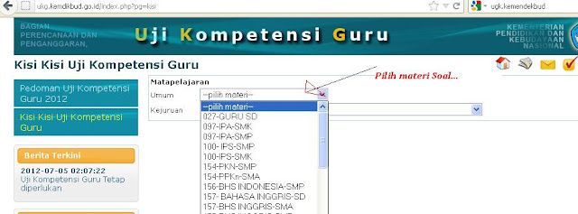 cara download kisi-kisi soal UKG 2012 online