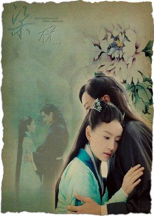 phim Lương Sơn Bá Chúc Anh Đài