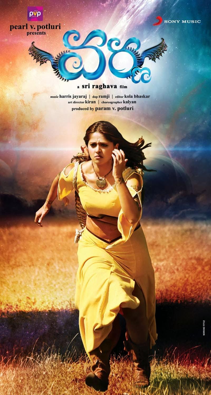 G Brindavan Colony Movie Audio Songs