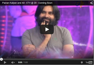 Pawan Kalyan and Ali | Latest Telugu News | HD Videos