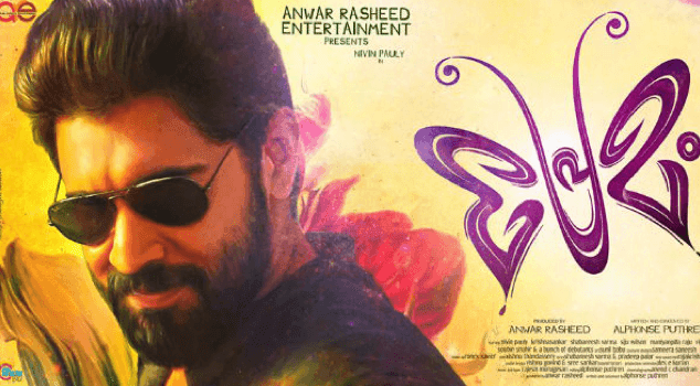 Premam (2015) : Kannu Chuvakkanu Song Lyrics