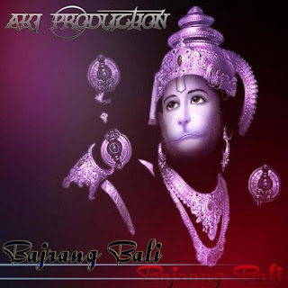 Bajrang+Bali+Bajrang+bali+Remix+Akj+Production