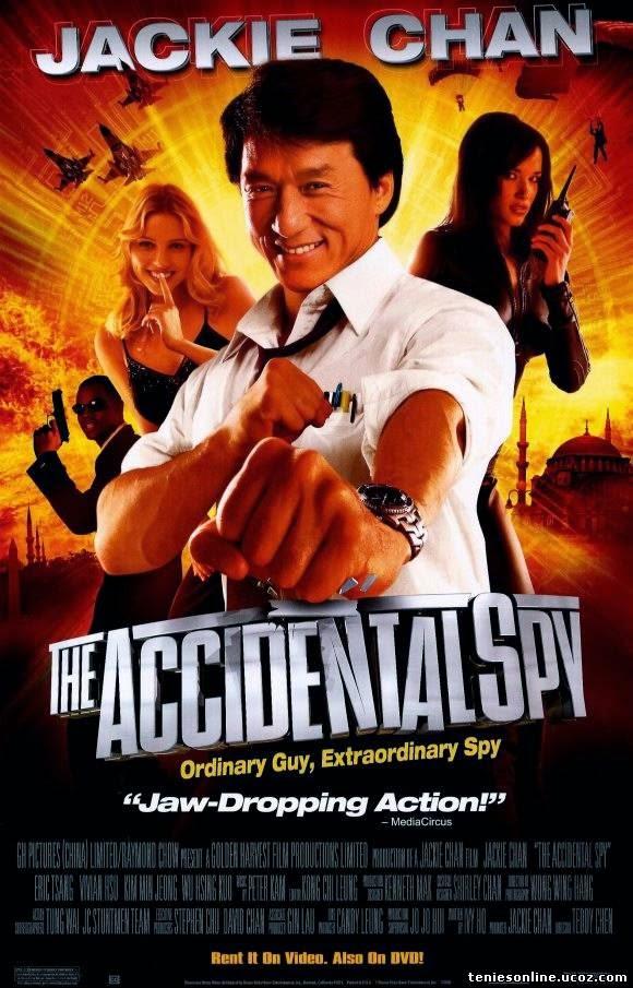 The Accidental Spy - Κατάσκοπος Κατά Τύχη (2001) tainies online oipeirates