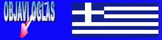 OBJAVI OGLAS - GRČKA NEKRETNINE