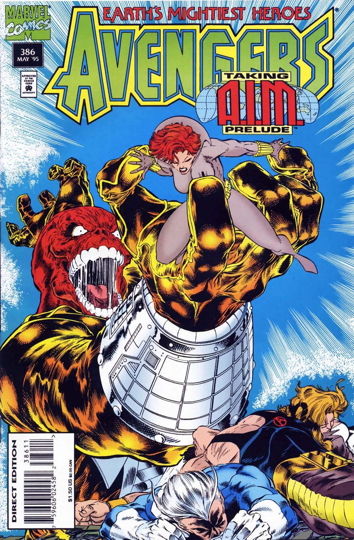 Captain America (1968) Issue #439c #391 - English 1