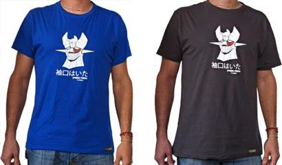 http://www.ddeloi.com/samarretes/mazingerzsamarretagp.html