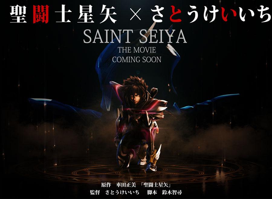 Saint Seiya em CG só em 2014 Saint-seiya-cgi