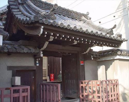 浄土院(じょうどいん)