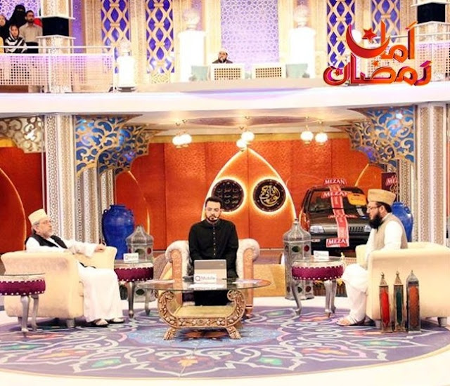 Program realiti TV di Pakistan berikan bayi sebagai hadiah