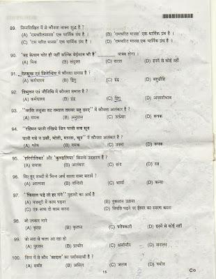 RNC Jaipur ANM GNM Merit Lis