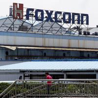 Foxconn Cari Lahan Pabrik Ponsel di AS