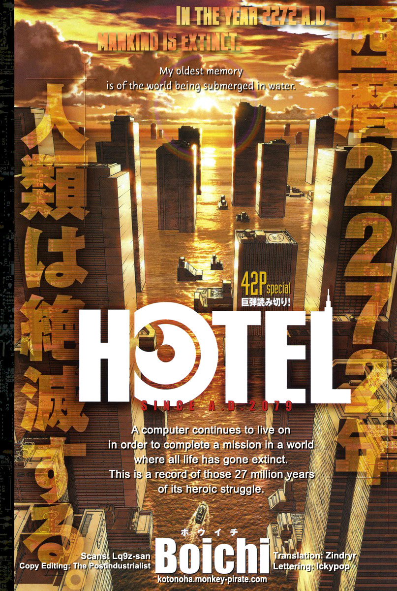 Hotel - Chapter 1