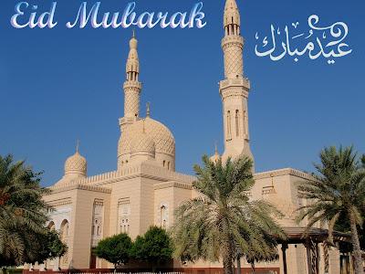 best eid mubarak card wallpaper free