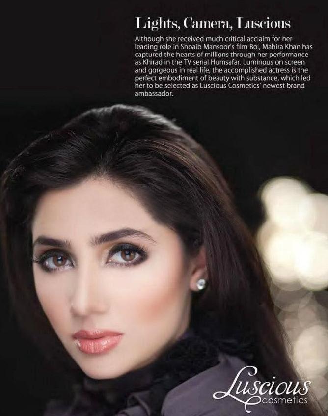 Mahira Khan Latest Shoot for Luscious Cosmetics ~ Fashion ...