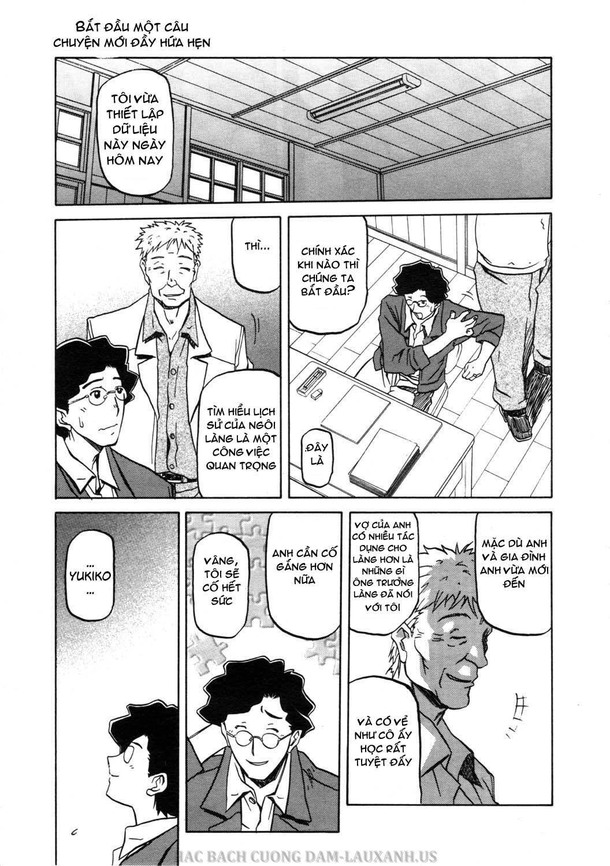 Hình ảnh hentailxers.blogspot.com0000a in Manga H Sayuki no Sato