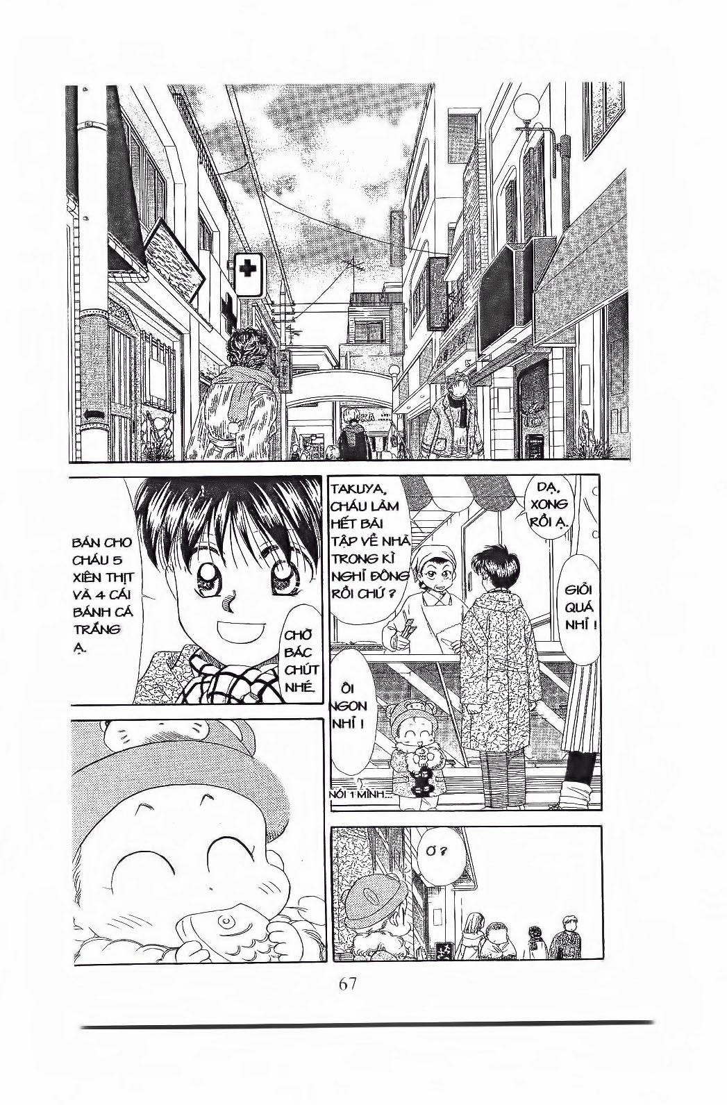 Em Bé Và Tôi chap 81 - Trang 4
