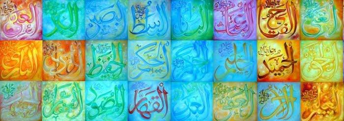 Asmaul Husna, Islam, Aceh, Ikang Fawzi, Marissa Haque, LP3I