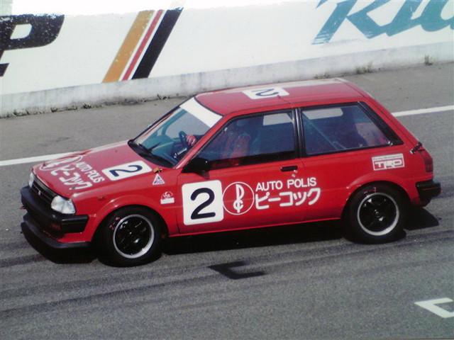Toyota Starlet, P7, racing, wyścigi