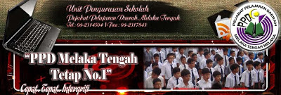 Portal Baru Unit Pengurusan Sekolah Ppd Melaka Tengah