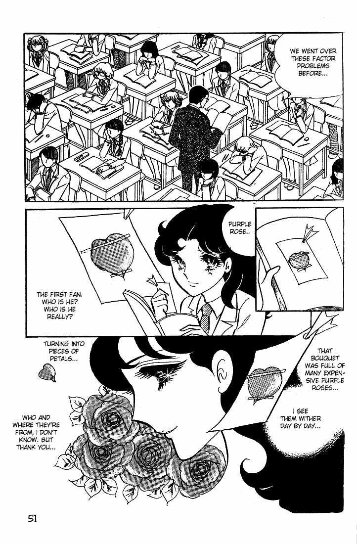 Glass Mask 012 page 10